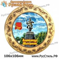 "Магнит ""Асбест 2-х ур._04"""