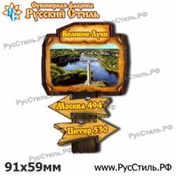 "Магнит ""Асбест АвтоНомер_01"""