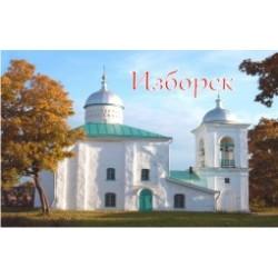 "!Магнит ""Оренбург Полистоун фигурный_23"""