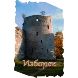 "!Магнит ""Оренбург Полистоун фигурный_24"""