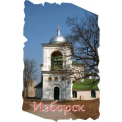 "!Магнит ""Оренбург Полистоун фигурный_27"""