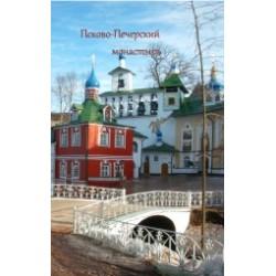 "!Магнит ""Оренбург Полистоун фигурный_28"""