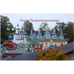 "!Магнит ""Оренбург Полистоун фигурный_36"""