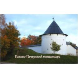 """Магнит """"Белгород Полистоун объем._27"""""""