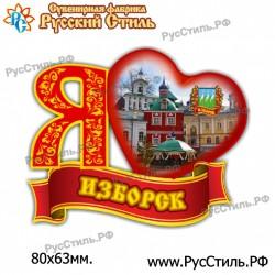 """Магнит """"Белгород Полистоун объем._29"""""""