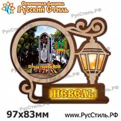"""Магнит """"Козельск 3-х ур.Тройка_02"""""""