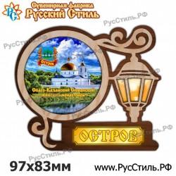 "!Магнит ""Старый Оскол Полистоун фигурный_22"""