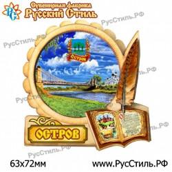 "!Магнит ""Старый Оскол Полистоун фигурный_24"""
