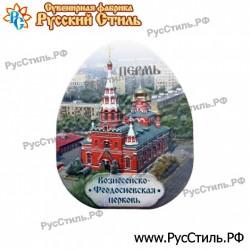 "Магнит ""Арзамас Полистоун объем._26"""