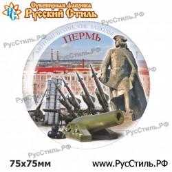 "Магнит ""Арзамас Полистоун объем._27"""
