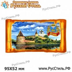 "Магнит ""Карачев Полистоун объем._26"""