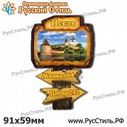 "Магнит ""Курчатов Полистоун объем._28"""