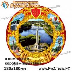 """Тарелка с прямой печатью 150 """"Серпухов_01"""""""