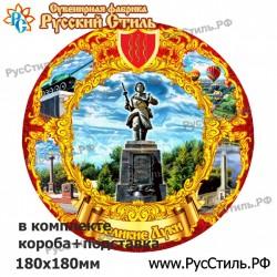 """Тарелка с прямой печатью 150 """"Серпухов_02"""""""