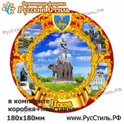 """!Магнит """"Серпухов Полистоун фигурный_27""""%кирпичная"""