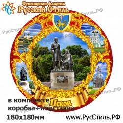 "!Магнит ""Белгород Полистоун фигурный_29""%храм зеленый"