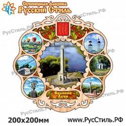 "Магнит ""Волоколамск Тарелка Керамика 70 мм_01"""