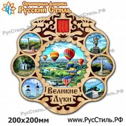"Магнит ""Руза 2-х ур._01"""