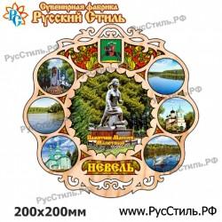 "Магнит ""Руза 2-х ур._04"""