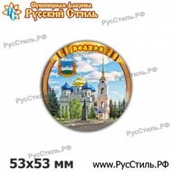 "Магнит ""Руза Полистоун фигурный_15"""