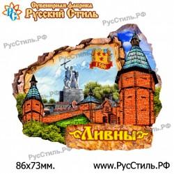 """Магнит """"Руза Указатель_01"""""""