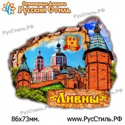 """Магнит """"Серпухов 2-х ур._10"""""""