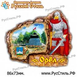 "!Магнит ""Руза Полистоун фигурный_29"""