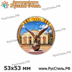 """Магнит """"Зарайск АвтоНомер_01"""""""