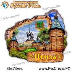 """Магнит """"Зарайск Рубль большой_01"""""""