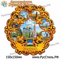 """Магнит """"Зарайск Рубль малый_01"""""""