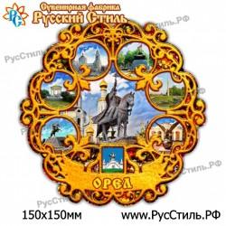 """Тарелка деревянная Большая """"Руза_01"""""""