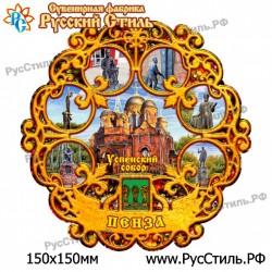 """Тарелка деревянная Большая """"Руза_03"""""""
