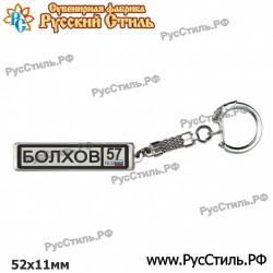 """Тарелка с прямой печатью 150 """"Руза_01"""""""
