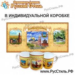 "Магнит ""Коломна 2-х ур._06"""