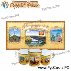 "Магнит ""Коломна АвтоНомер_01"""