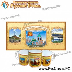 """Магнит """"Коломна Акрил_01"""""""