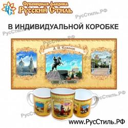 "Магнит ""Коломна Полистоун фигурный_15"""
