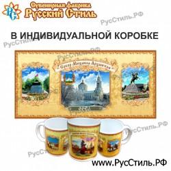 "Магнит ""Коломна Полистоун фигурный_16"""