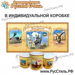 """Тарелка с прямой печатью 150 """"Коломна_02"""""""