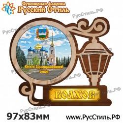 """Магнит """"Москва 2-х ур._01"""""""