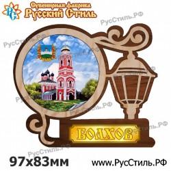 """Магнит """"Москва 2-х ур._02"""""""