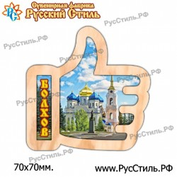 """Магнит """"Москва 2-х ур._03"""""""