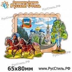 """Магнит """"Москва 2-х ур._06"""""""