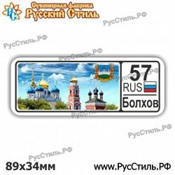 """Магнит """"Москва 2-х ур._07"""""""