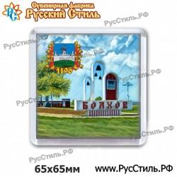 """Магнит """"Москва 3-х ур.Тройка_01"""""""