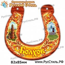 """Магнит """"Москва Полистоун фигурный_15"""""""