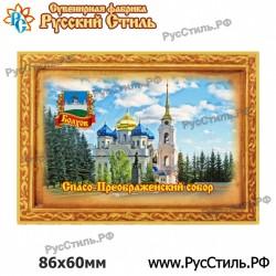 """Магнит """"Москва Рубль большой_01"""""""