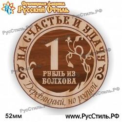 "!Магнит ""Санкт-Петербург Полистоун фигурный_28"""