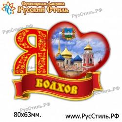 "!Магнит ""Санкт-Петербург Полистоун фигурный_29"""