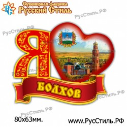 "!Магнит ""Санкт-Петербург Полистоун фигурный_35"""